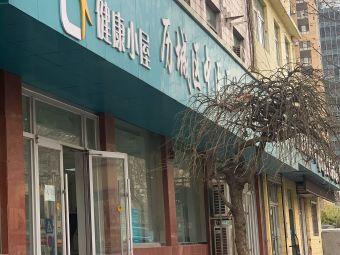 历城区疾控中心