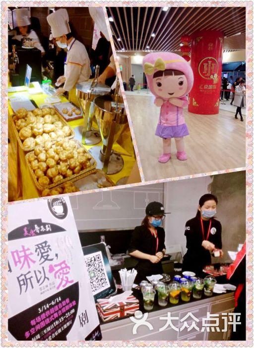 2016首届新美大甜品嘉年华(汇京国际会场)-图片-上海