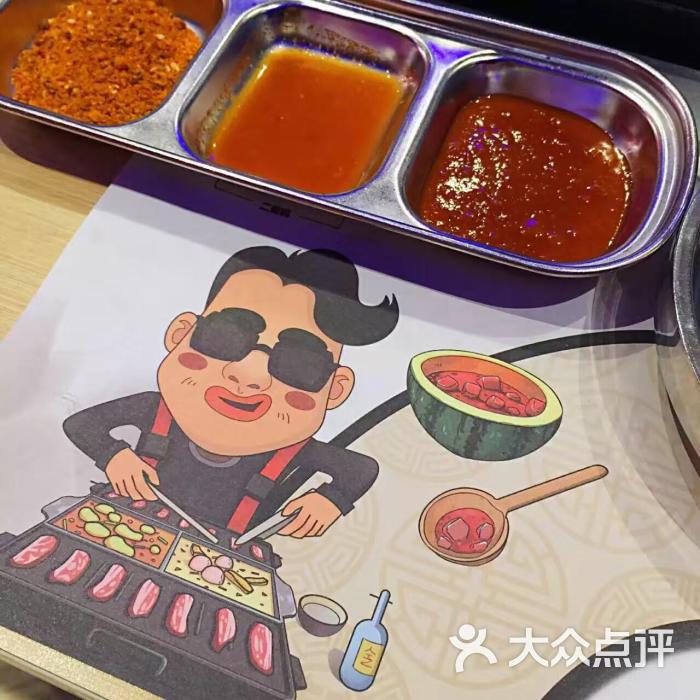 青瓦炭锅语韩食(武汉天地店)-图片-武汉美食