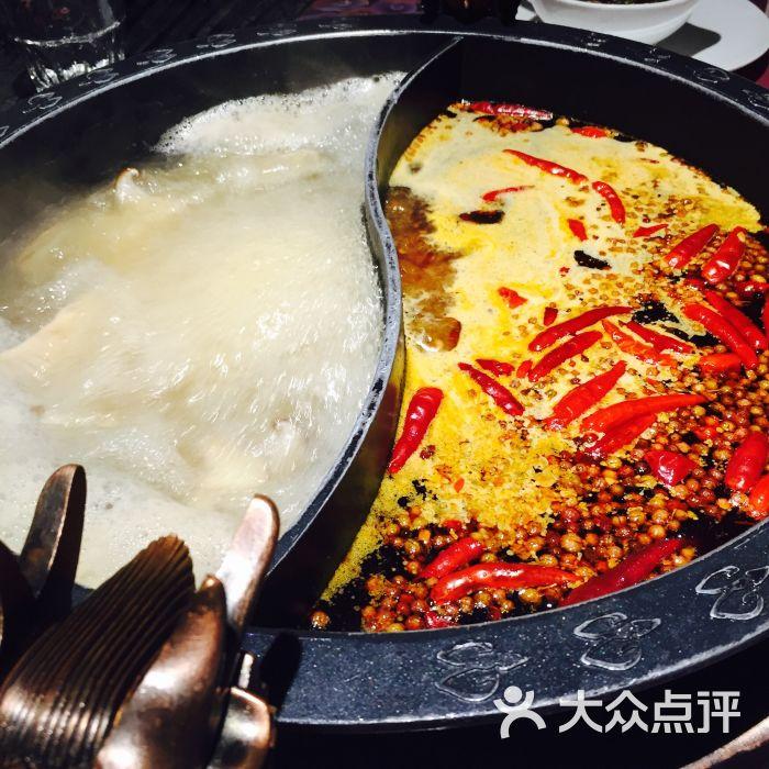 辣府美食(凤凰时代广场店)-系统-湖州图片美食林scmv美食火锅图片
