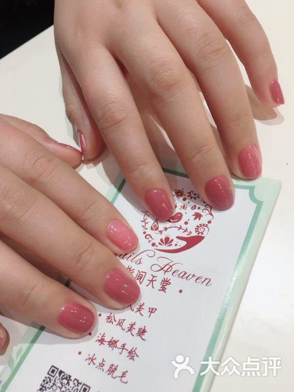 金韩国美发美甲美睫海娜手绘(欢乐城店)图片 - 第4张