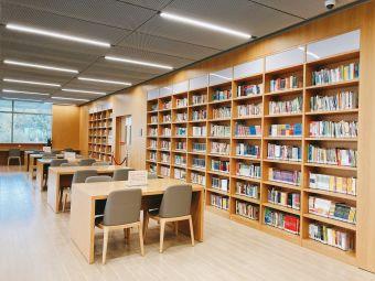 石家庄图书馆