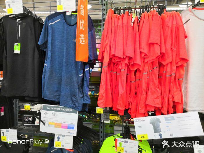 迪卡侬(丹山店)-图片-青岛购物-大众点评网