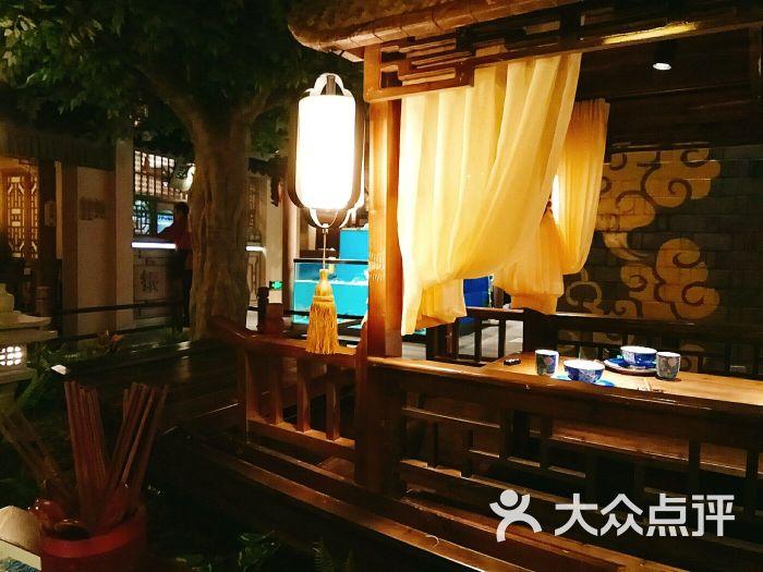 老美食翁山船宴(沈外婆店)-美食-舟山图片家门降2剧情天图片