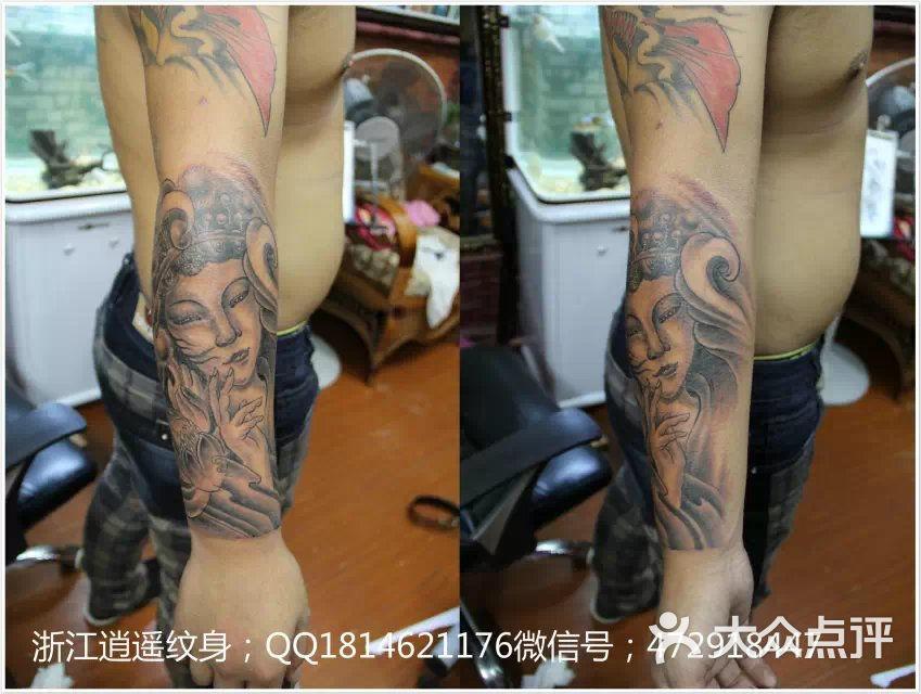 逍遥纹身-艺妓纹身花旦纹身包小臂纹身杜桥纹身刺青