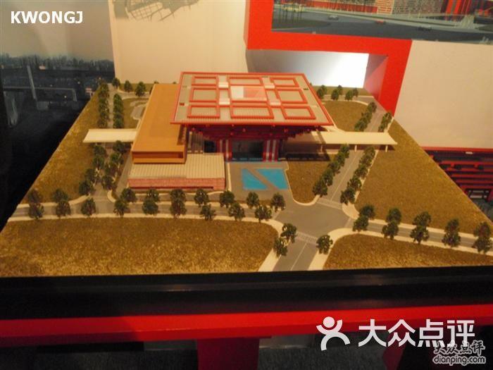 世博会展示中心-中国馆模型图片-上海休闲娱乐-大众