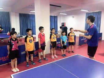 刘根乒乓球俱乐部