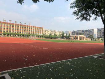辽阳市第九中学