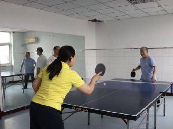 乒乓球学校