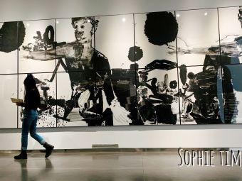 威狮国际艺术中心
