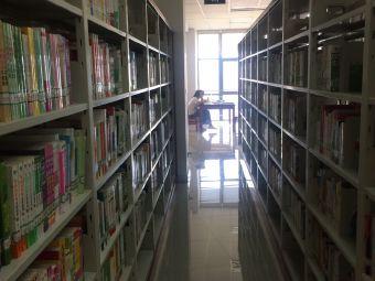 南京医科大学康达学院-图书馆