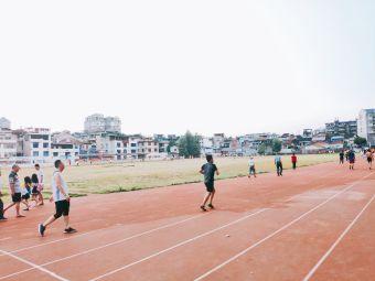 建瓯市人民体育场