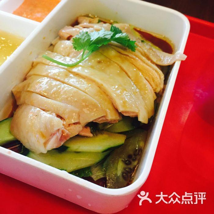 芽笼芽笼新加坡餐厅(巴黎春天天山店)招牌海南鸡图片 - 第5张