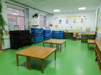 成龙幼儿园(教军场街)