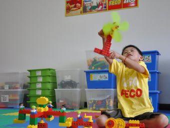 乐创乐高儿童科技创意中心(墟沟店)
