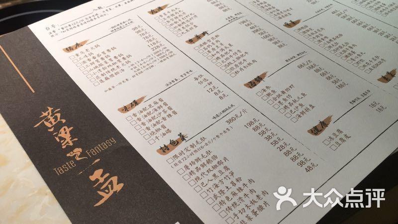 黄粱一孟(德基图片店)广场-第3张成都家装设计工作室v图片图片