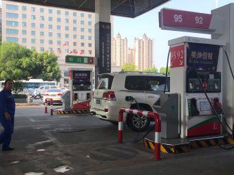 中国石化跨世纪加油站