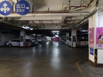 康帝国际酒店电动汽车充电站