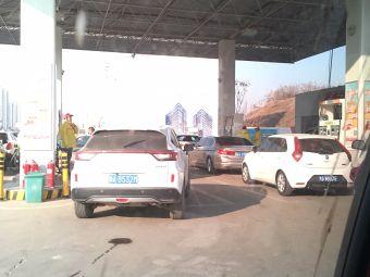 中国石油加油站(祥和路)