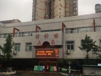 太原市少年宫-活动楼