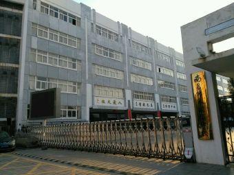 南昌市外国语学校