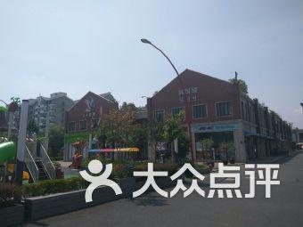 亲水花街韩国城