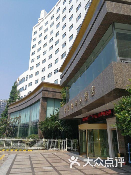 世纪海丰大酒店·大锅蒸海鲜-图片-青岛美食-大众点评