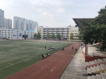四川省三台中学校