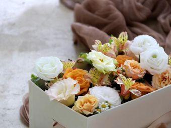 U-Flower 南京有花可期花艺培训