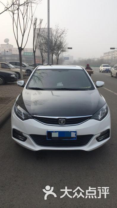 卓雅汽车装具有限公司-图片-天津爱车-大众点评网
