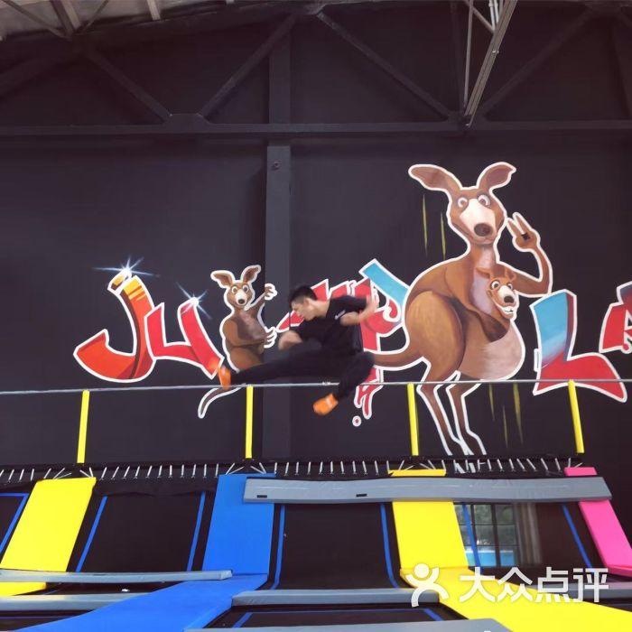 跃客蹦床公园jump land图片 - 第34张图片