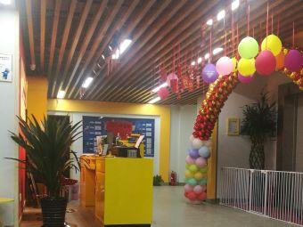 乐高机器人创意活动中心