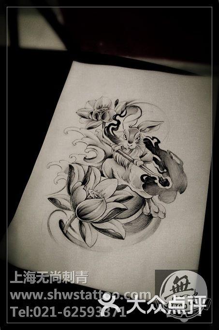 手稿:兔子莲花纹身图案设计~无尚刺青