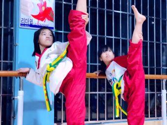 致远跆拳道素质教育