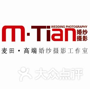 麦田婚纱摄影-麦田logo图片-永康-大众点评网
