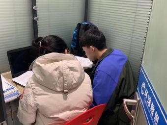 秦学教育(富阳校区)