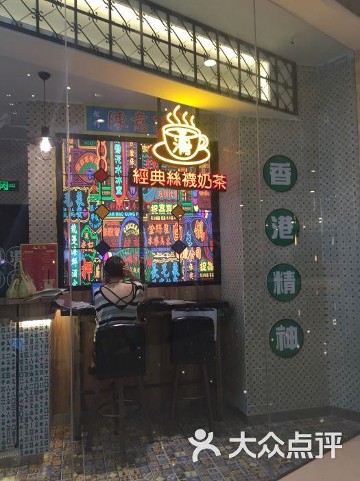 米芝莲(万象城商场店)门口图片 - 第1张