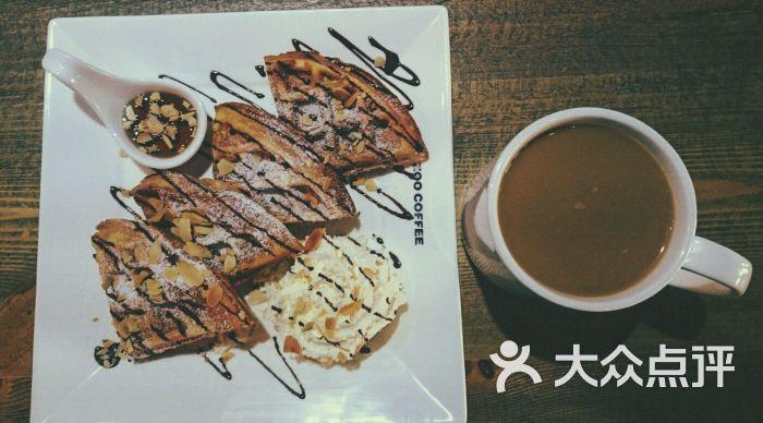 zoo coffee 动物园咖啡厅(温都水城店)图片 - 第1张