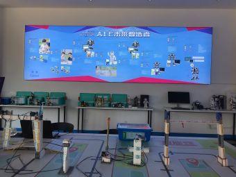 科能人工智能教育培训基地