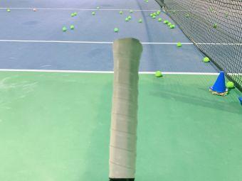 湛江市青少年网球协会