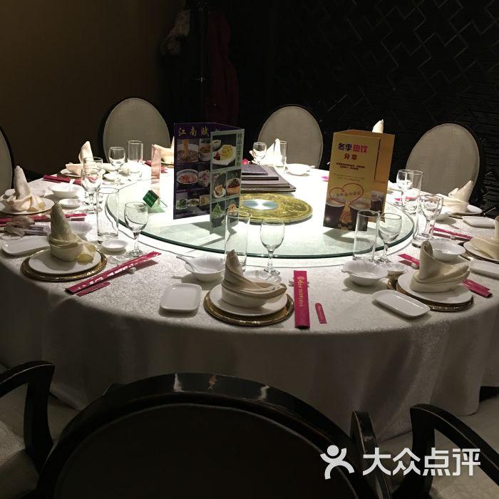 餐桌 茶具 家具