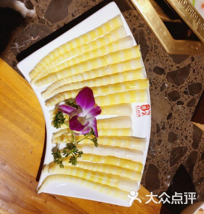 巴实上海老美食(火锅路龙盛都市店)-广场-重庆多贵金陵草图片供应商图片