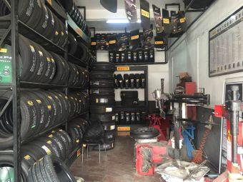 倍耐力轮胎鹏发轮胎服务中心