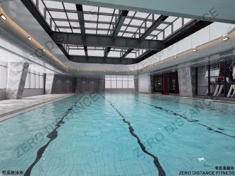 零距离游泳健身会所(金域咸阳店)