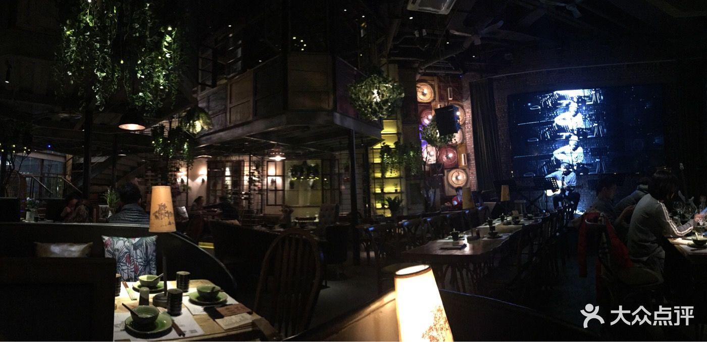 胡桃里音乐餐厅(大悦城店)图片 - 第6张
