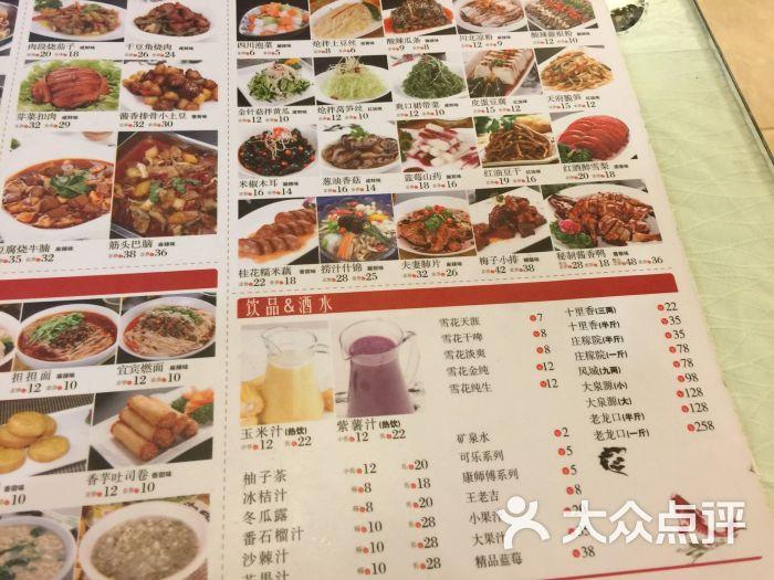 菜单都有拍喔,史上最全的菜单了,哈哈!