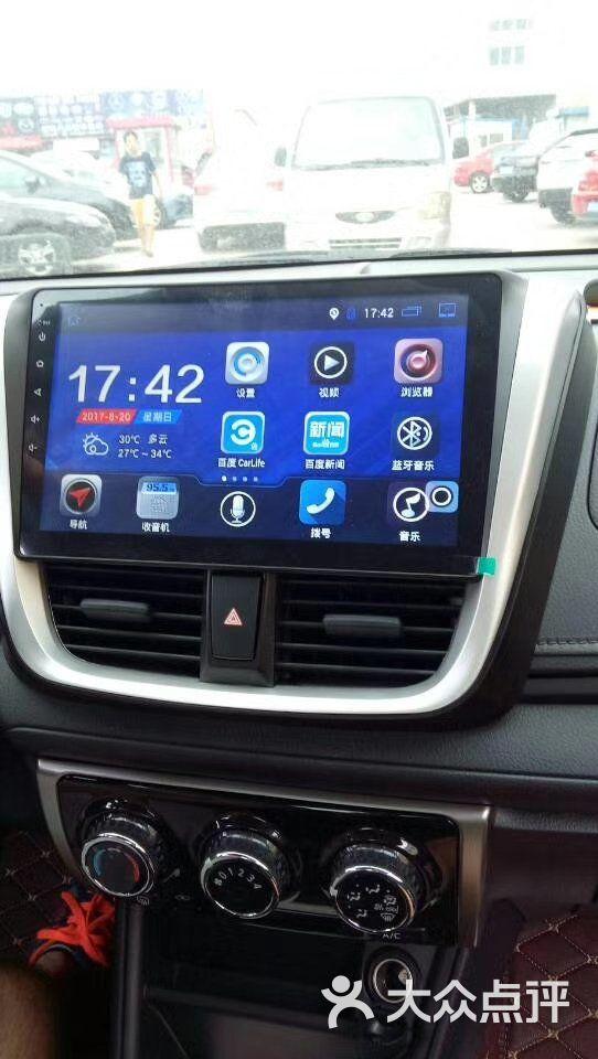 丰田致享,安装路特仕安卓大屏导航 360度全景行车记录仪一体机