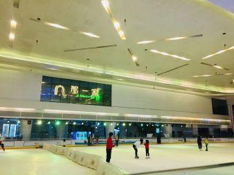 世纪星滑冰场(世欧王庄店)
