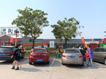衡水服务区停车场
