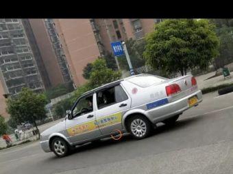 湘威驾驶员培训有限公司